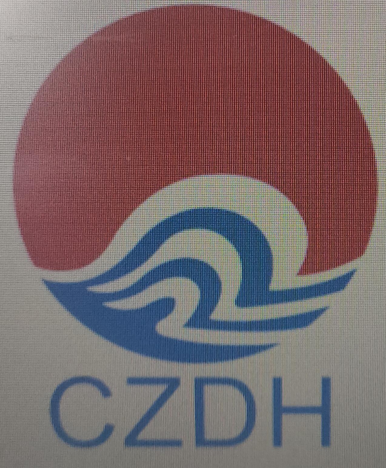 常州市东海橡胶厂有限公司的企业标志